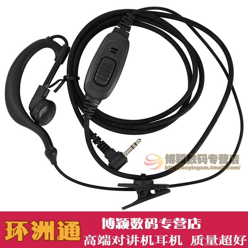 HZT對講機耳機T01適合摩托羅拉T6/T5/T8/HYT/TC320/310防拉耳麥