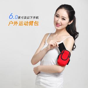 跑步放手机6s苹果7Plus胳膊 运动臂套女士男性绑在手臂上的手机套