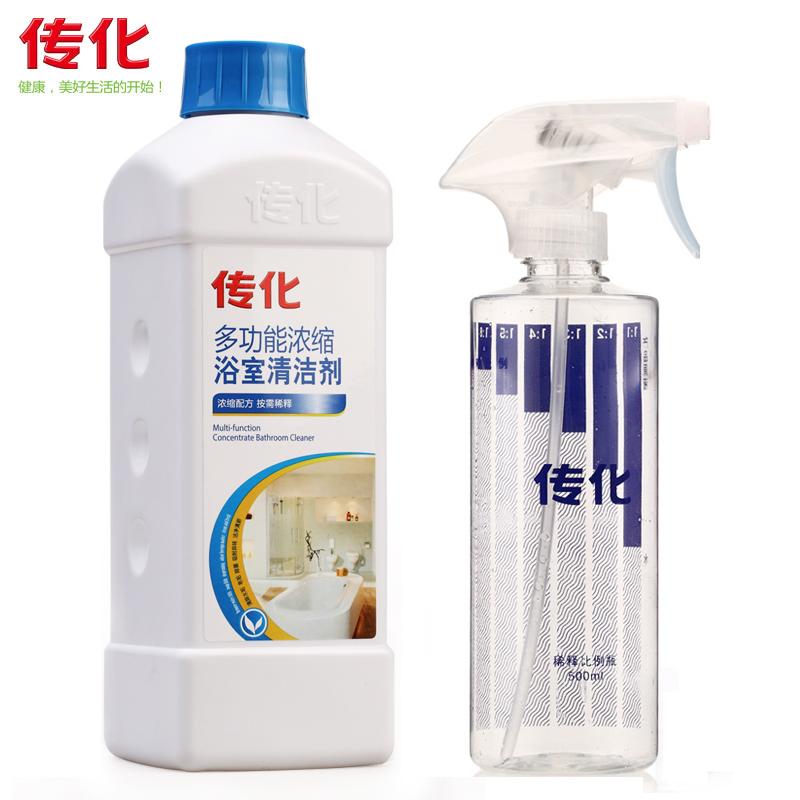 传化 多功能浓缩浴室清洁剂1kg 送喷枪稀释瓶 清洁除异味光亮表面