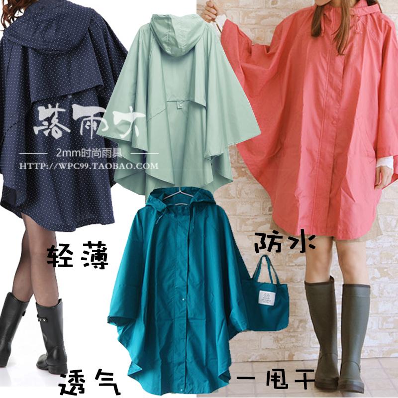 日本斗篷雨衣女成人戶外徒步防水風衣式時尚個性旅行揹包雨披騎車