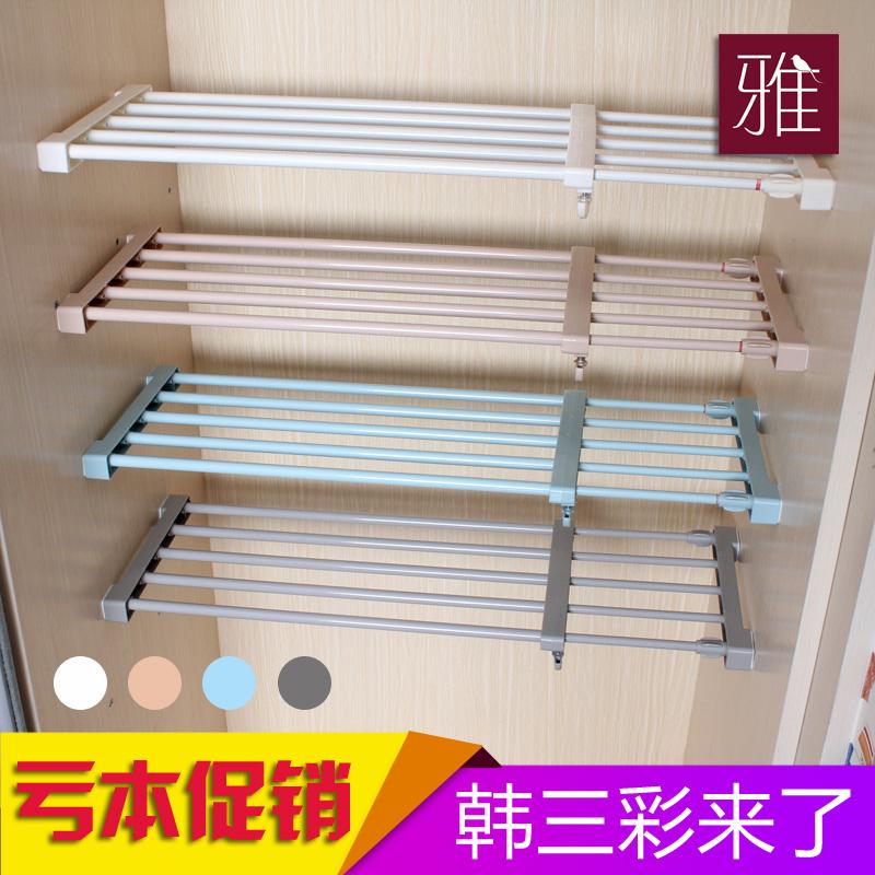 衣櫃收納分層隔板廚房免釘置物架櫥櫃浴室可伸縮分隔層架宿舍神器