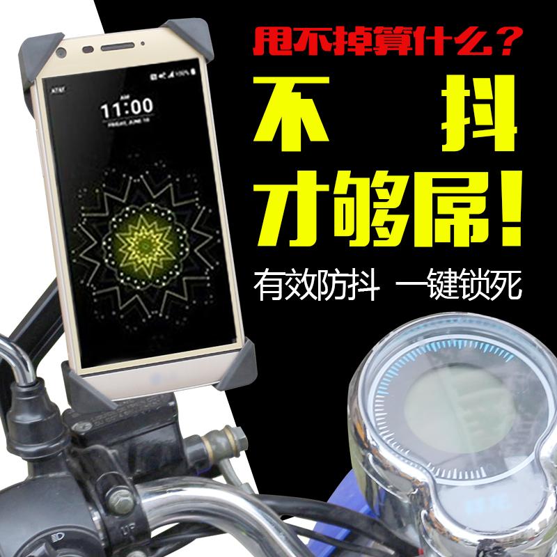 鷹爪三代電動踏板車手機支架摩托車電瓶車導航架自行車騎行手機架