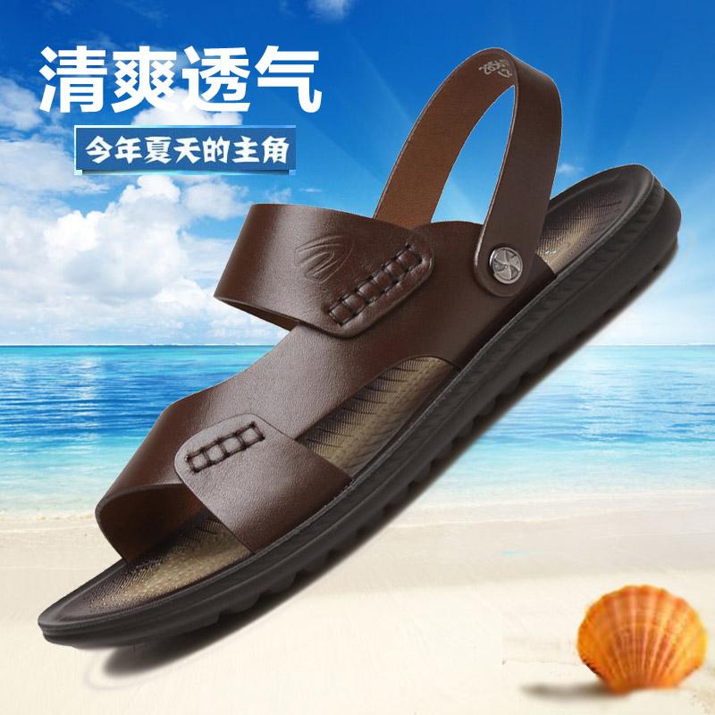 德国骆驼动感男鞋夏季透气真皮男皮凉鞋男士凉拖鞋休闲鞋沙滩鞋潮