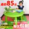 环保双层加厚儿童桌椅宝宝饭桌幼儿园宝宝学习桌书桌阿木童圆桌