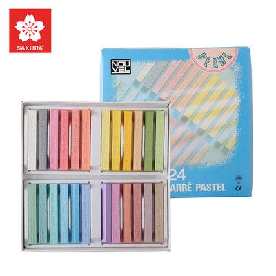 樱花色粉棒24色珠光色粉笔12色荧光色48色粉彩棒素描风景粉画笔