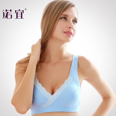 2件装 孕妇浦哺乳内衣纯棉前开扣喂奶文胸怀孕期无钢圈聚拢胸罩