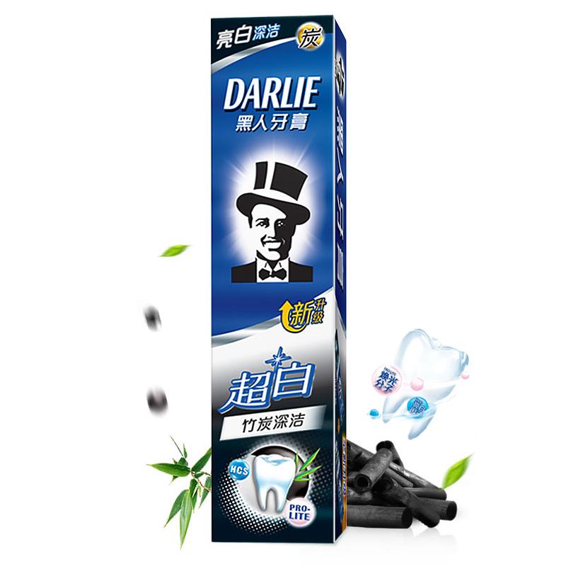 黑人牙膏超白竹炭190g雙重防蛀去口臭亮白牙齒