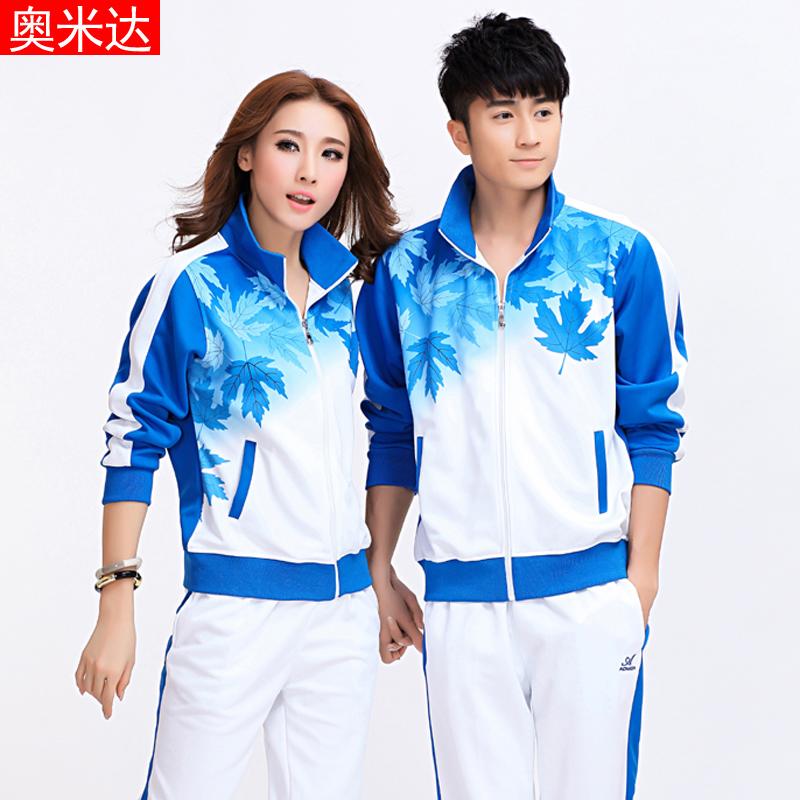奧米達新款白色楓葉運動套裝男女佳木斯健身操廣場舞團體運動服秋