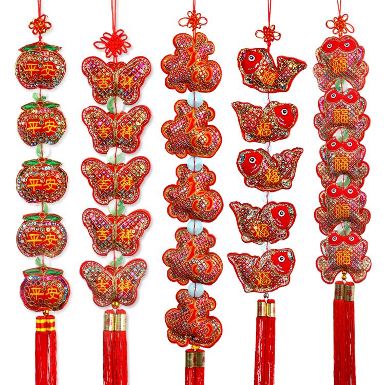 春节用品  13款可选亮片福字绒布挂件 节日庆典挂饰 年货