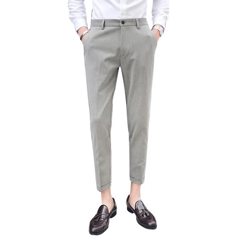 西裤男修身型韩版潮流九分裤黑色青年男款帅气免烫休闲正装小脚裤