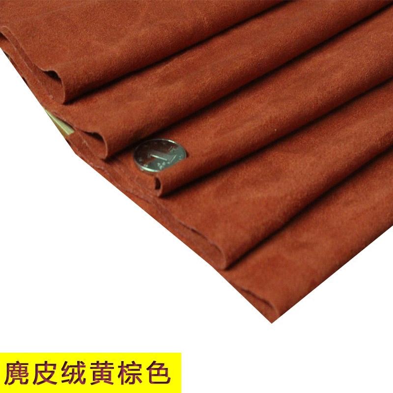 汽车内饰改装改色翻新 麂皮绒布料面料顶棚布门板脱落修复顶子布