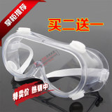 Buy 2 Get 1 Free PVC Body Spray Paint Goggles Protective Glasses Dustproof Sand Labor Protection Glasses Eye Mask