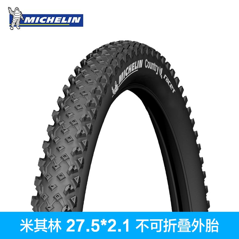 米其林自行車輪胎山地車外胎27.5寸單車開口車胎Country Race'R