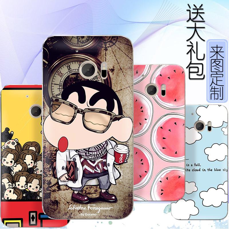 HTC ONE M10手機殼防摔矽膠超薄M10軟殼保護套HTC M10手機套定製