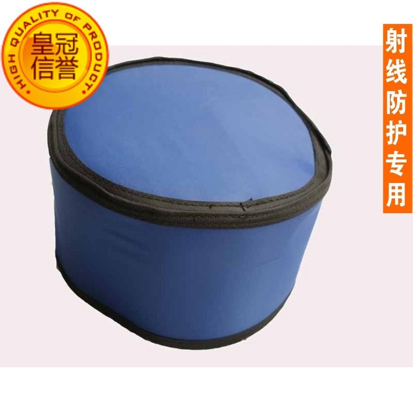 包郵新型X射線防護鉛帽口腔放射科介入x-rax防輻射x射線防護帽