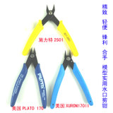 American high-quality PLATO170 diagonal pliers XURON170II electronic scissors Ruyi model pliers water pliers