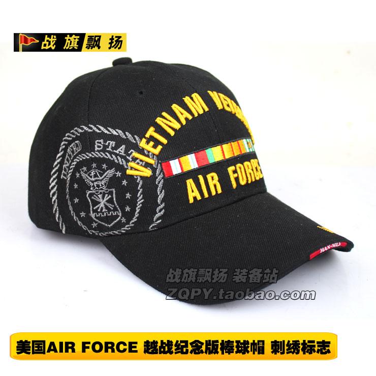 美國老兵越戰紀念版棒球帽 刺繡logo 全球鷹標誌 軍迷戰術帽子
