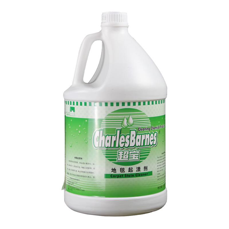 超宝DFF009 地毯起渍剂 地毯清洁剂 去污剂 棉毯清洗剂  去渍液