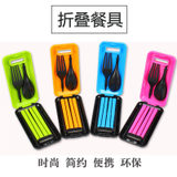 Folding retractable portable chopsticks spoon suit artifact Mini Travel Travel Goods essential outdoor tableware