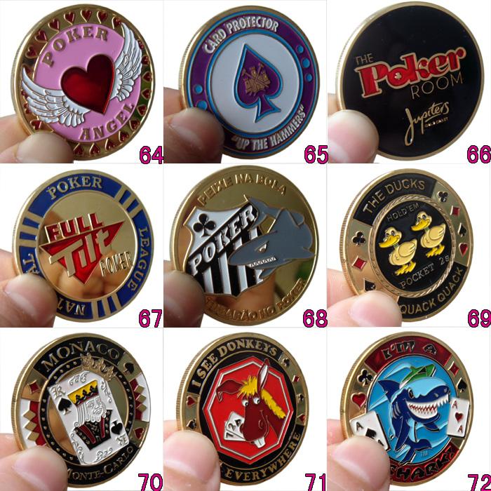 【喬悅】金屬 壓牌片 壓牌器鑰匙鏈 德州撲克 禮品 JY64-72