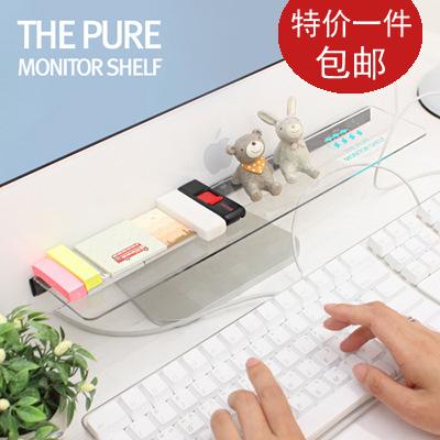 創意電腦顯示器收納貨架螢幕上下方貼上式置物架辦公桌面整理架