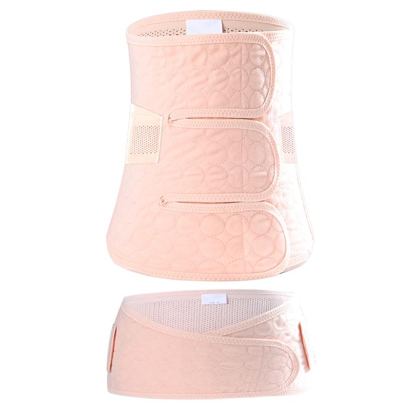 产后收腹带纯棉透气月子束缚带顺产剖腹产妇束腹塑身专用瘦身塑形