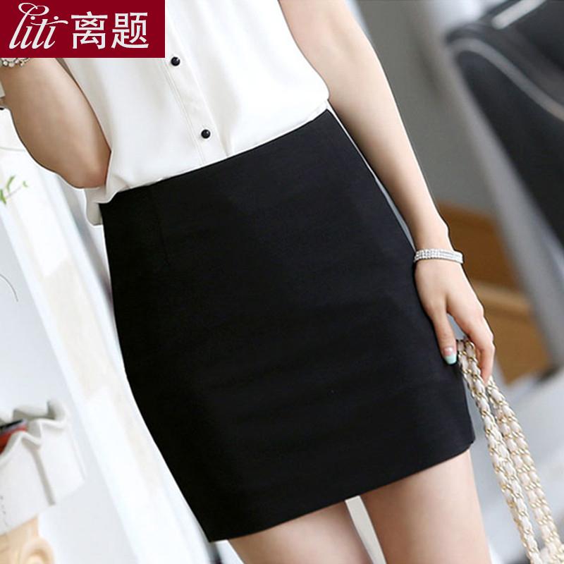 夏彈力包臀裙短裙半身裙女高腰裙子OL職業大碼一步裙包裙工作裙子