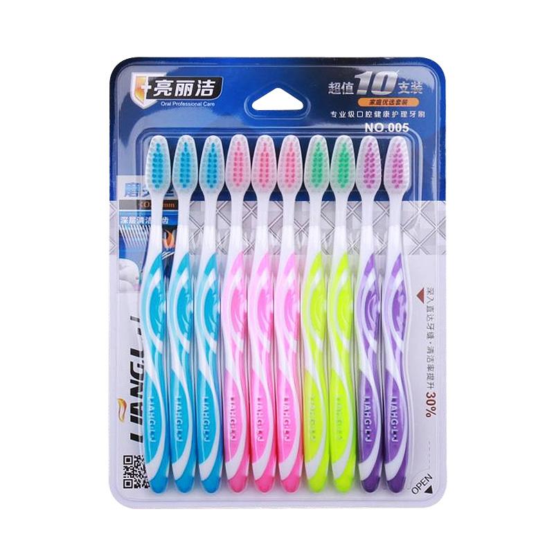 亮麗潔成人軟毛牙刷 清潔呵護牙齦細毛牙刷 10支家庭家用套裝包郵