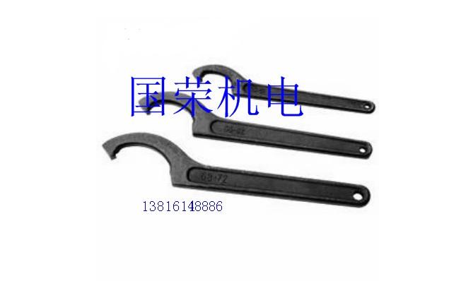 勾形扳手月牙扳手侧面孔勾扳手55-62 68-72 78-85 90-95 规格齐全