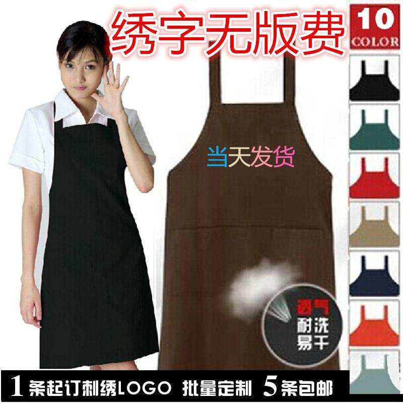 韓版廚房男女款咖啡鮮花奶茶美甲店防汙促銷簡約圍裙定製logo包郵