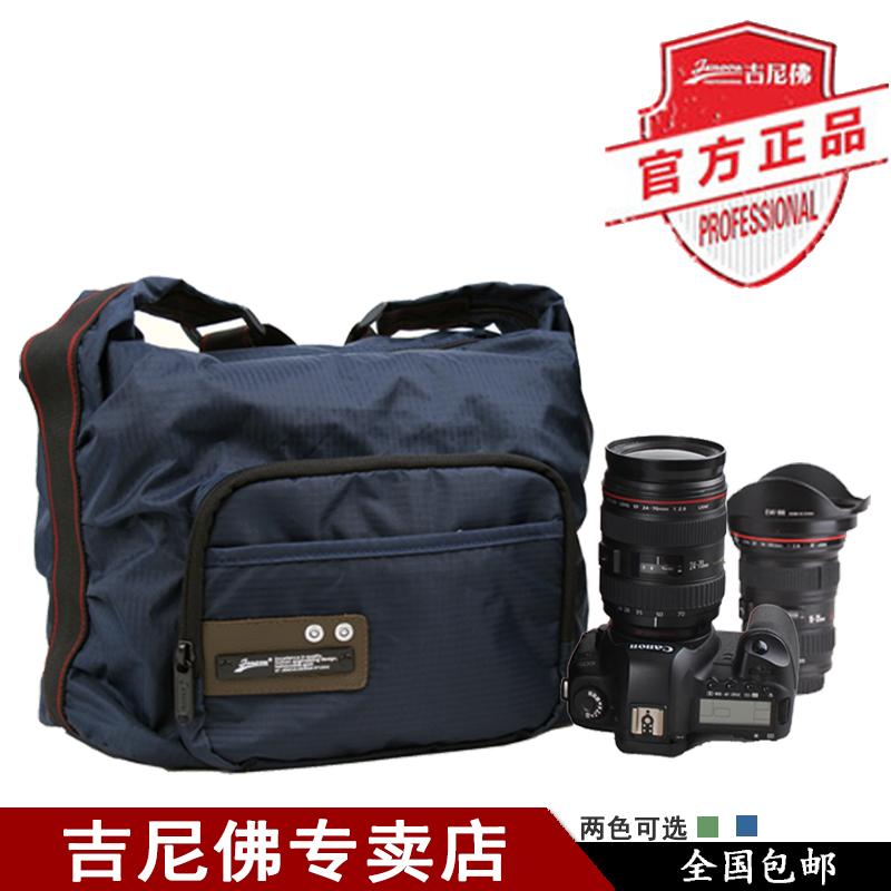 吉尼佛01116輕便相機包 單反包單肩內膽包  休閒攝影包 佳能6D包