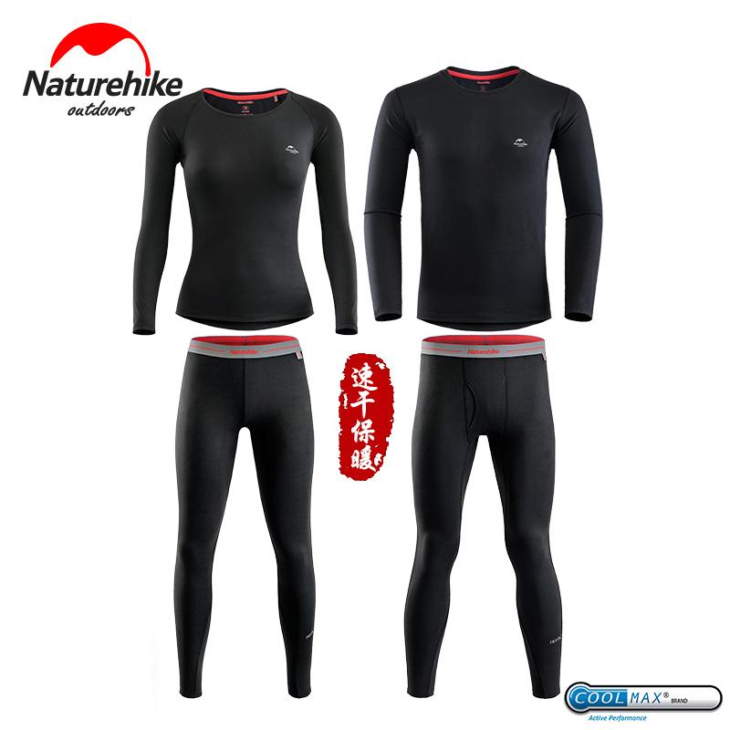 NH戶外運動保暖內衣褲男女排汗速幹coolmax滑雪內衣套裝 功能內衣