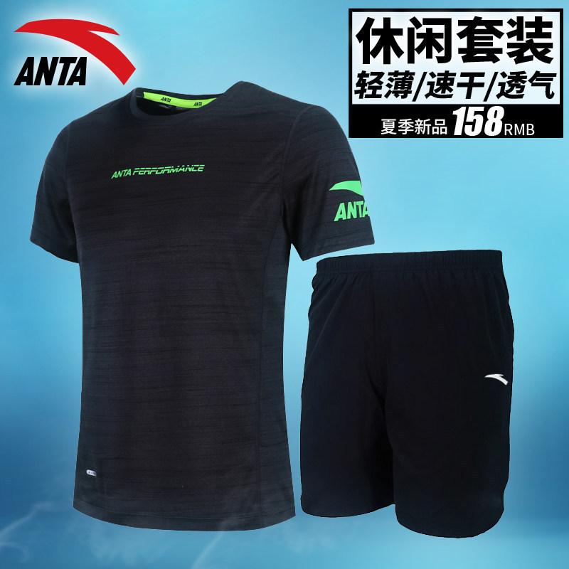 安踏运动套装男2019春季新款官方正品透气短袖T恤短裤五分裤子男