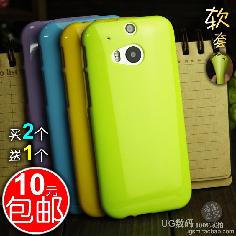 htc m8手機套htc m8手機殼htc one m8eye保護套 m8手機殼矽膠外殼