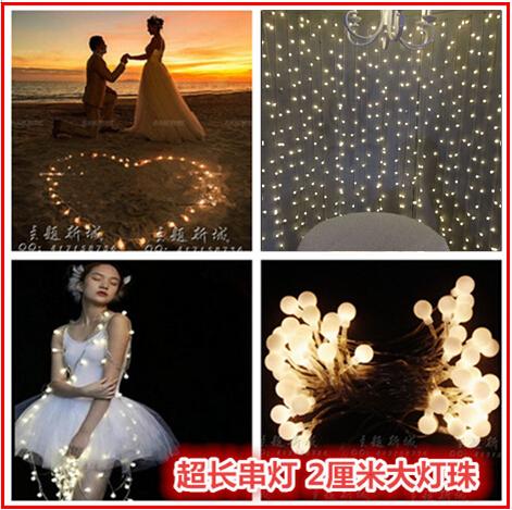 创意旅拍夜景婚纱招外景摄影道具拍照主题艺术照写真装饰LED灯串