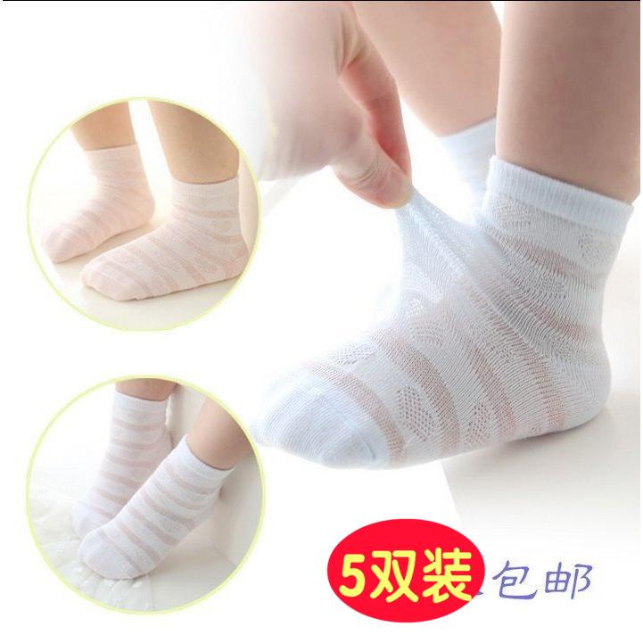 嬰兒襪夏季薄純棉女童棉襪男童短襪兒童透氣網眼襪小孩寶寶薄襪子