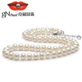 Beijing Run pearl necklace explains nearly round freshwater pearl necklace for her mother her mother to send his girlfriend a gift of jewelry