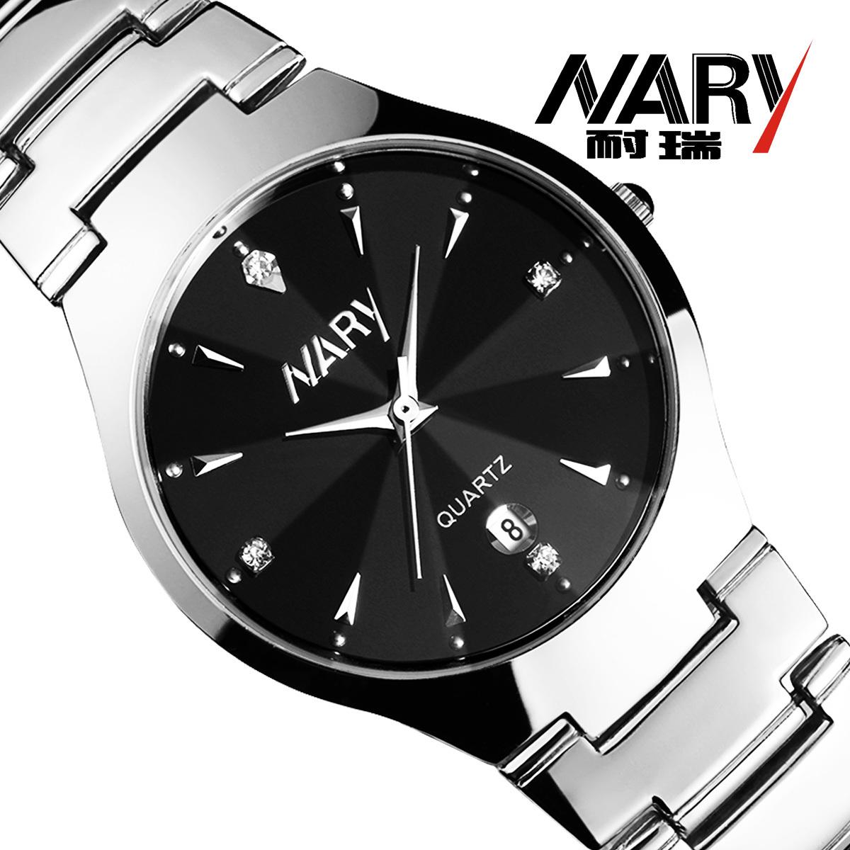 气质手表男士钨钢带自动石英电子表男表女表单日历非机械手表