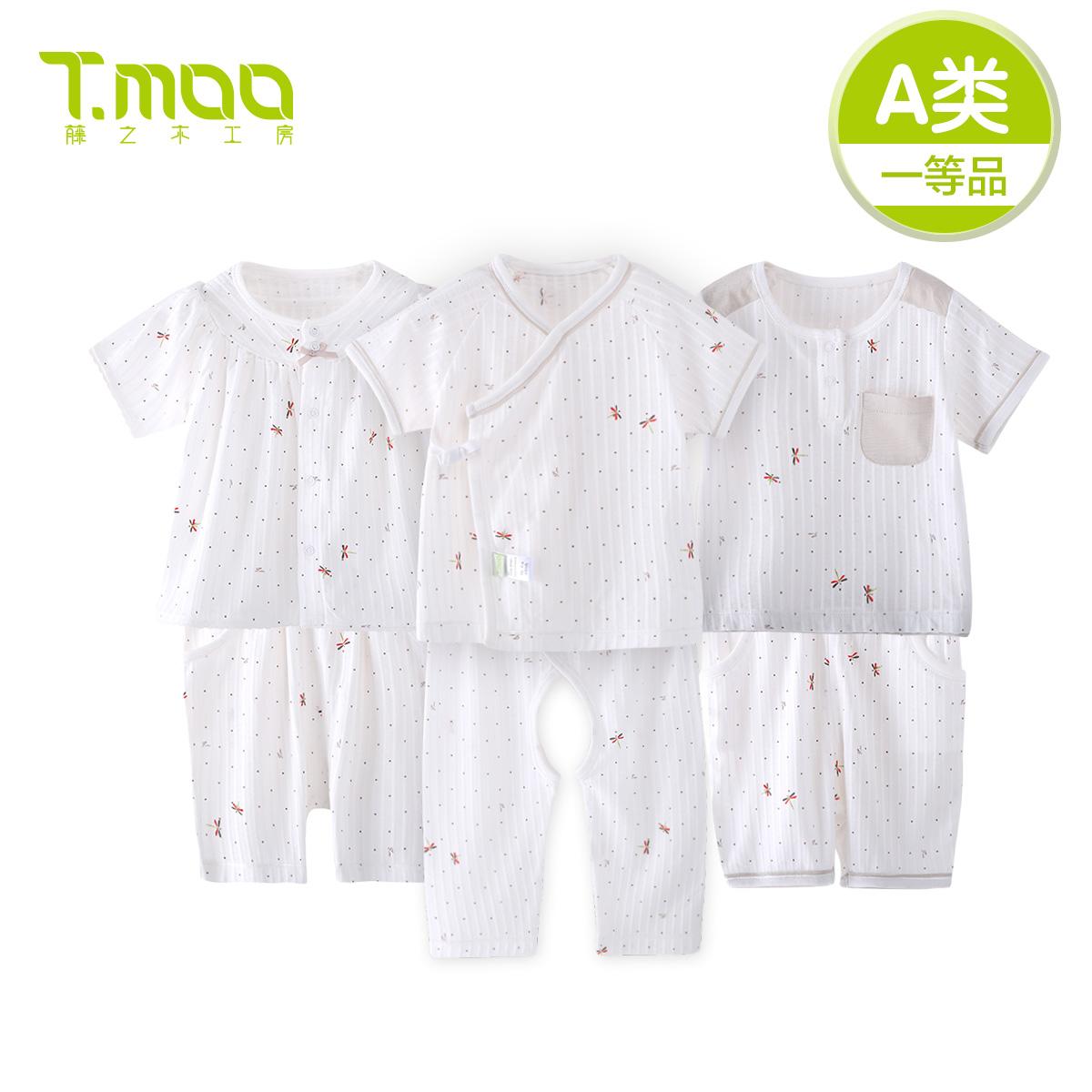 藤之木工房新款夏裝寶寶衣服童裝男女童兒童短袖套裝0-3歲