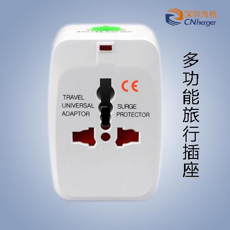全球通用轉換插頭出國轉換插座多功能轉換器德規港版英標歐標美標