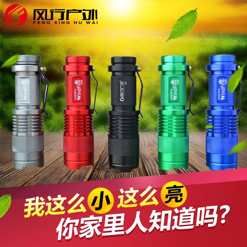 [淘寶網] sk68迷你變焦 強光手電筒 LED Q5燈珠 5號小手電 正品工廠直銷