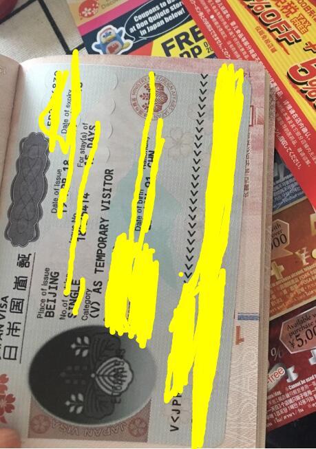 飞猪办理日本签证用户真实评价 常见问题 第1张
