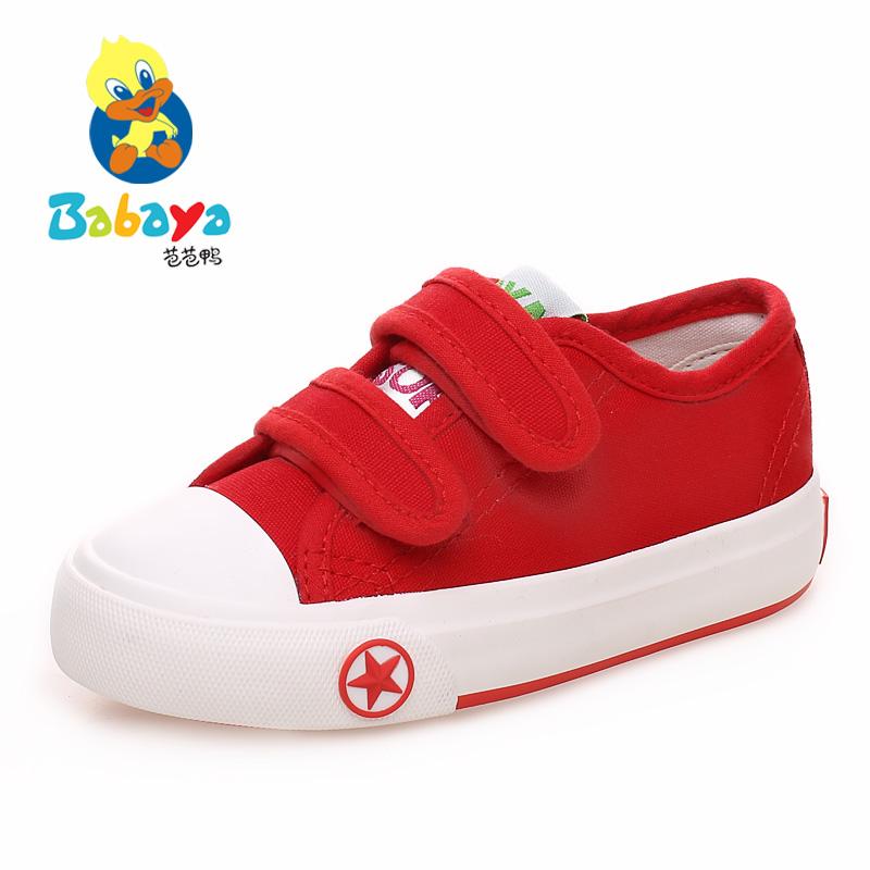芭芭鸭儿童帆布鞋男童鞋小白鞋宝宝休闲鞋女童布鞋幼儿园春秋单鞋