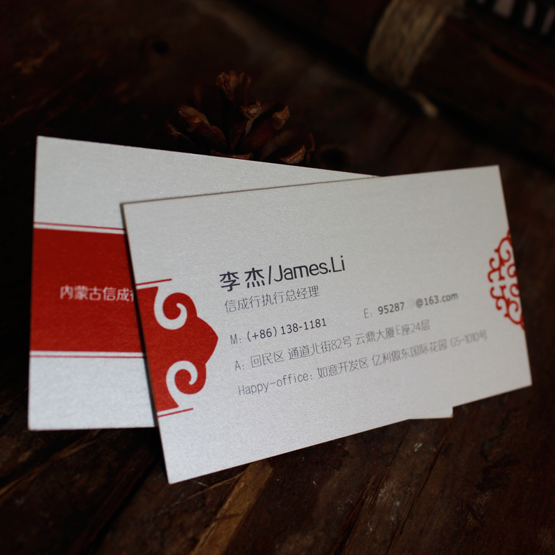 Buy Upscale specialty paper business card production printing custom ...