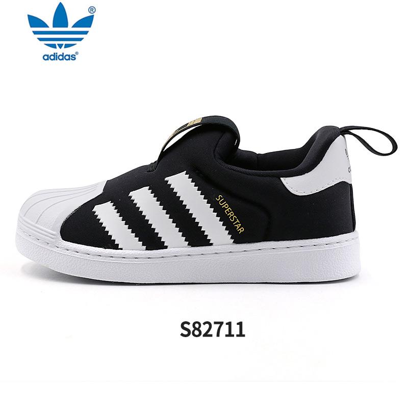 Atlas Señora de ultramar  Buy Adidas/adidas clover boys 2016 new gold standard small boy casual  sports shoes S82711 in Cheap Price on Alibaba.com