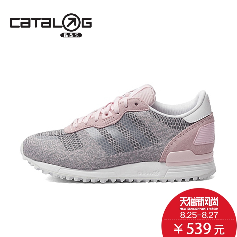 quality design e7597 75834 Adidas adidas shoes clover 2016 summer new zx-2000 700 sports and leisure  shoes fashion shoes
