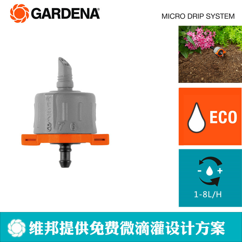 Buy Adjustable dripper manostat family automatic watering