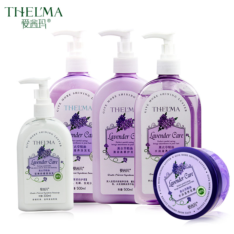 Buy Ai qianma lavender essential oil care packages 5 shampoo