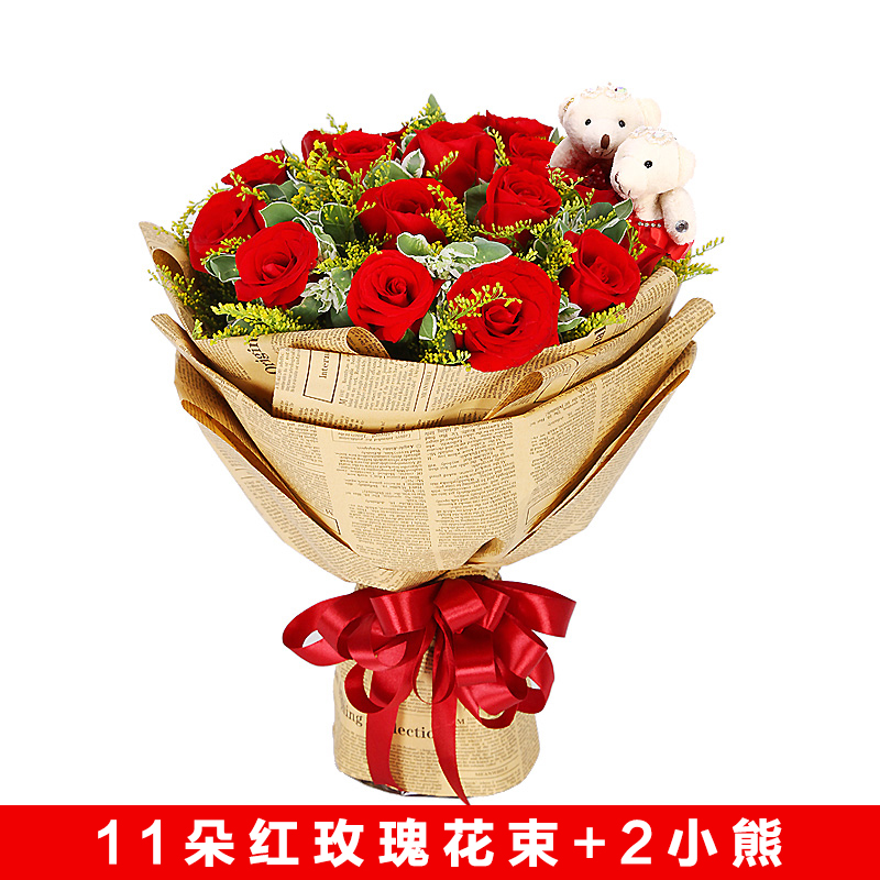 Buy Altay City Flower Delivery To Send His Girlfriend A Birthday Gift Bouquet Of Red Roses National Florist Home In Cheap Price On Malibaba