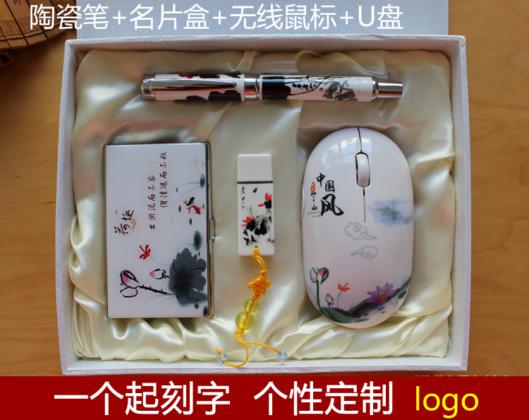 Buy Alumni Reunions Customized Gifts Business To Send A Friend Birthday Gift Retirement Of Creative And Practical Souvenir Custom In Cheap Price On